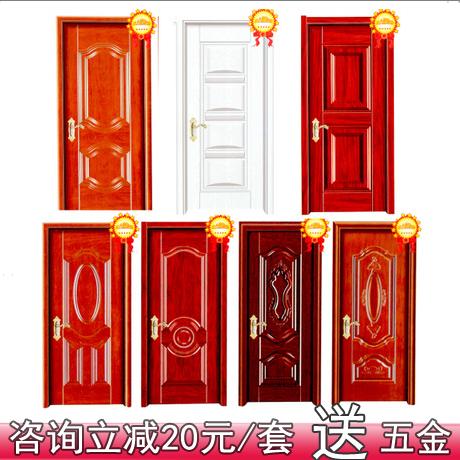 室内门钢木门实木复合门房间卧室门套装门生态门强化门门厂家直销