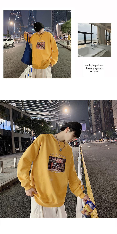 秋季新品 个性图案套头打底衫 宽松圆领卫衣男女款WY75 P48(控65