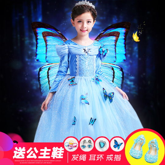 Cinderella princess dress girls dress children outfit Frozen 2 Aisha Aisha Aisha autumn winter dress skirt