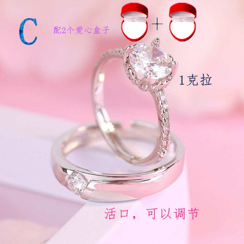 C. [MALE RING + FEMALE RING]  WITH LOVE BOX 2