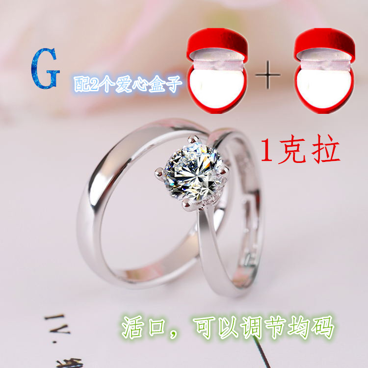 G. [MALE RING + FEMALE RING]  WITH LOVE BOX 2