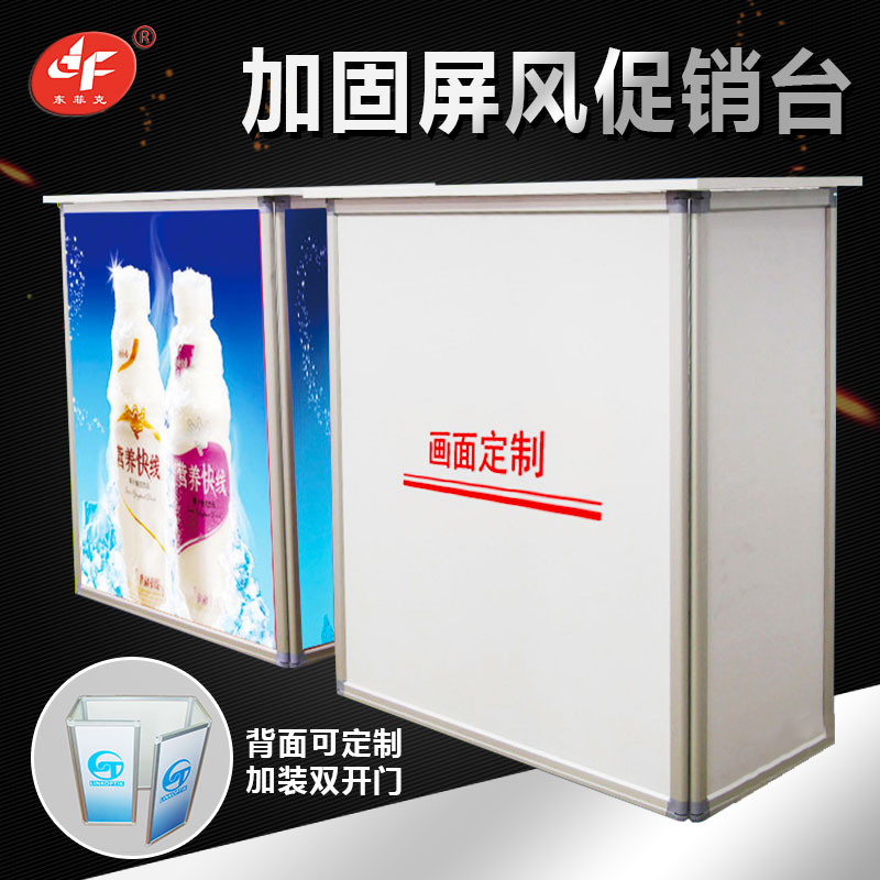 Exhibition Stand Reception : Usd 102.32] luxury aluminum promotional display stand folding