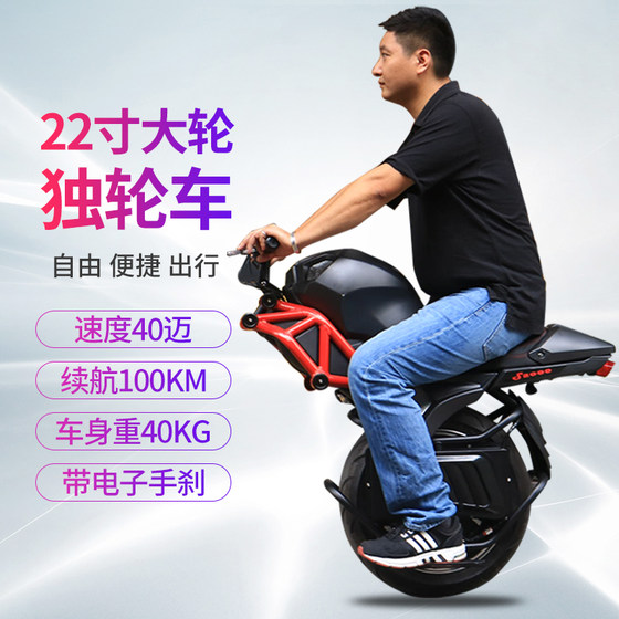 Wheel motorcycle single Is There