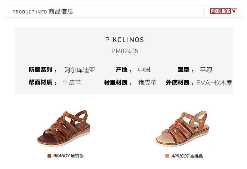(3)产品信息.jpg