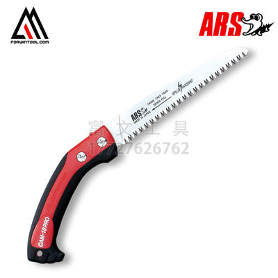 ars Alice hand saw CAM-18PRO CAM-24PRO large tooth straight saw Japanese rubber sleeve saw garden wood saw