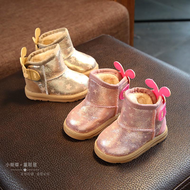 宝宝雪地靴女1一3岁小女孩公主小童靴子棉鞋婴儿棉靴学步鞋冬加绒