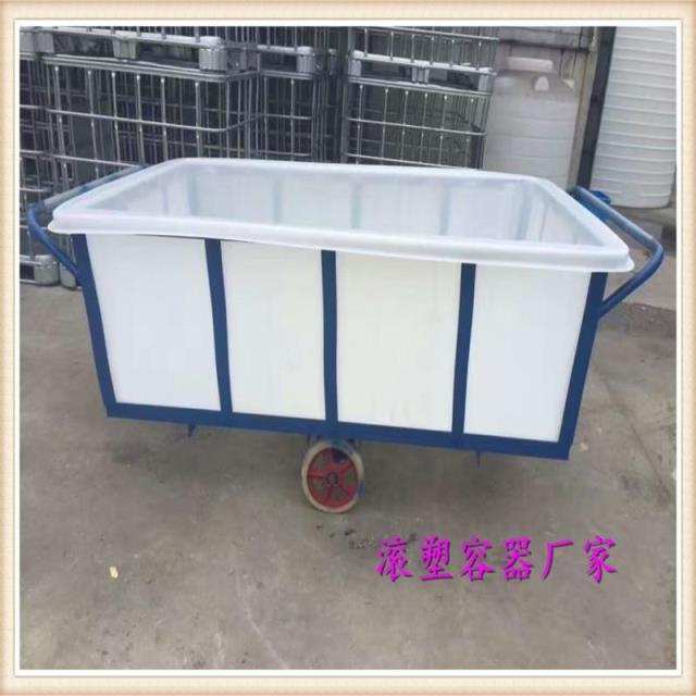 [Thùng nhựa quay] 1,1 tấn thùng kẹo 1,1 tấn thùng nước sốt 1100 kg thùng chứa chất lỏng cấp thực phẩm - Thiết bị nước / Bình chứa nước