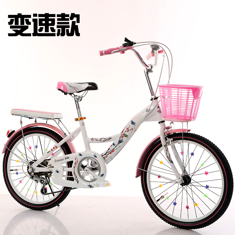 Children's bicycle 20-inch variable speed 22 18-inch girl bike 7 9 10 13  14-year-old student stroller