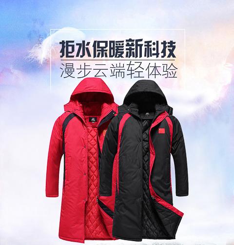 冬季新款棉袄v棉袄外套男长款足球加肥加厚码连帽棉衣加大棉服外套