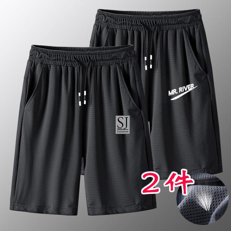 2件装/冰丝网眼运动短裤男夏季新款速干透气系带男休闲空调裤薄款