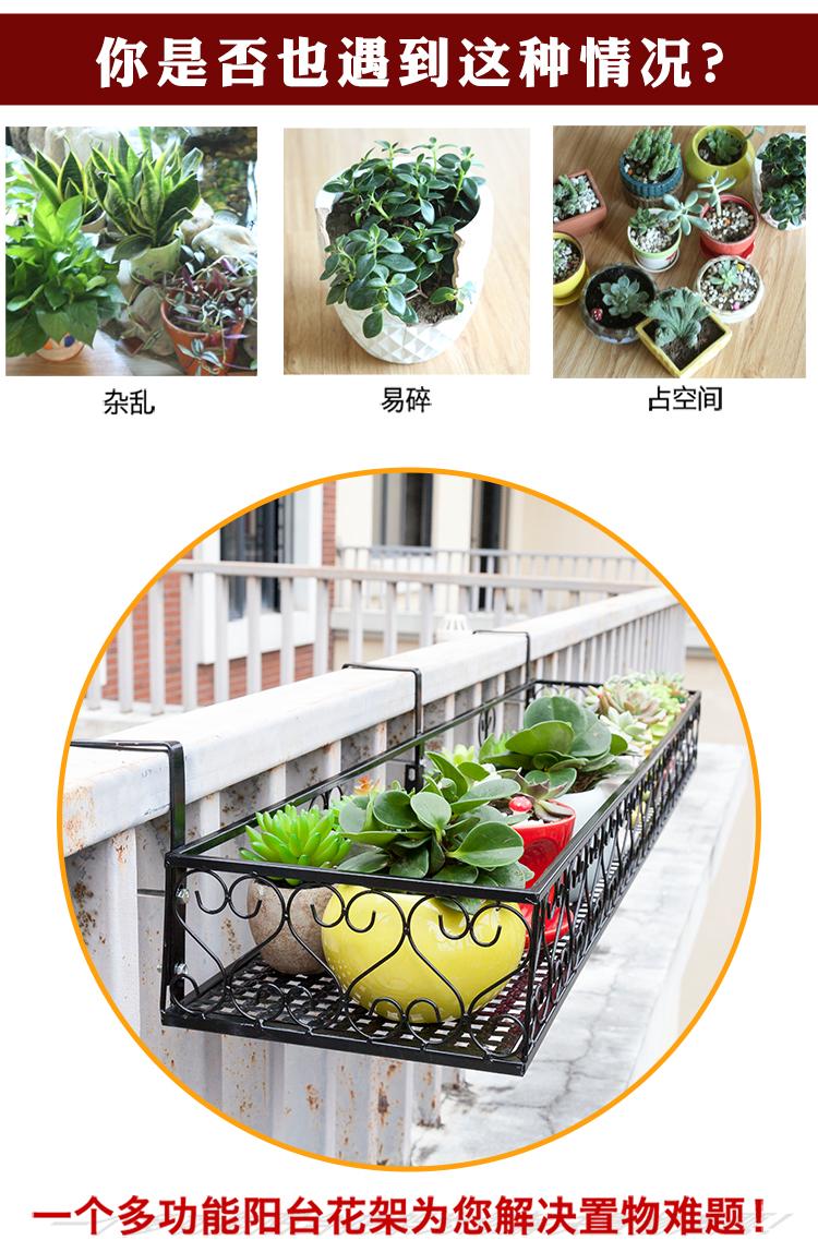 如何优雅的在阳台种花、养多肉?阳台栏杆花架帮你