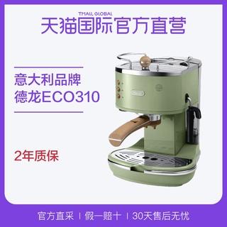 Кофемашины,  【 прямой 】 италии мораль дракон импорт ECO310 ретро смысл стиль насос пресс полуавтоматический кофе машинально 2 лет гарантии, цена 14354 руб