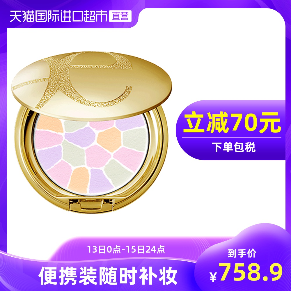 Value Spot Japanese Elegance Arigs Happy Honey Powder Powder E Big Pie Portable Packaging 8.8g