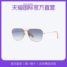 7005fb018bb RayBan imported Ray-Ban sunglasses men and women fashion gold silk  sunglasses RB3603