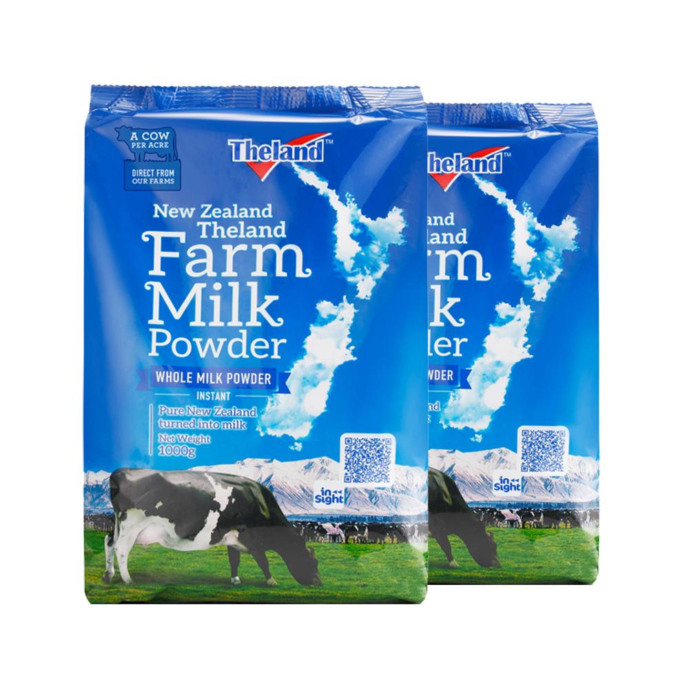 纽仕兰 成人高钙全脂营养奶粉1kg*2袋