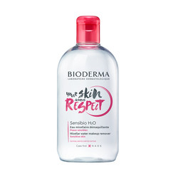 Bioderma / beidema beidema gentle eye and lip makeup remover powder aqua blue water facial makeup remover 500ml