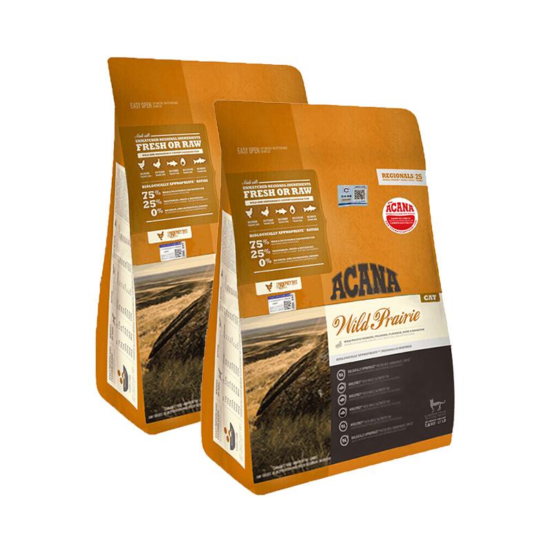 加拿大天然猫粮1.8KG*2渴望同厂-秒客网
