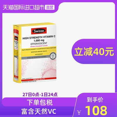 Australia Swisse Sveetic Vitamin C Crane Natural VC High concentration 60 pieces