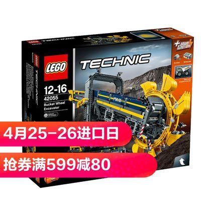 乐高(LEGO) 科技系列 42055 斗轮挖掘机 1319元包邮包税(多重优惠)