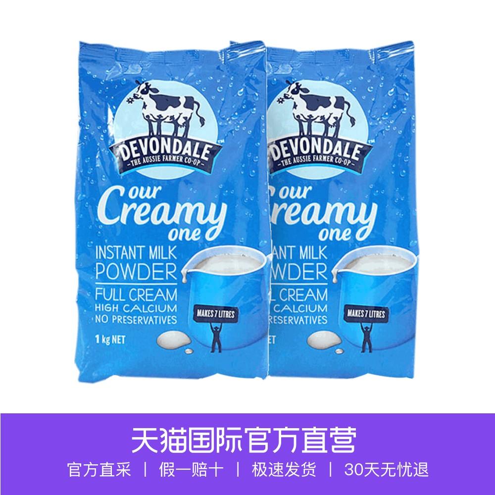 【 прямой 】 хорошо эффект период австралия импорт Devondale мораль транспорт все смазка для взрослых сухое молоко 1KG*2