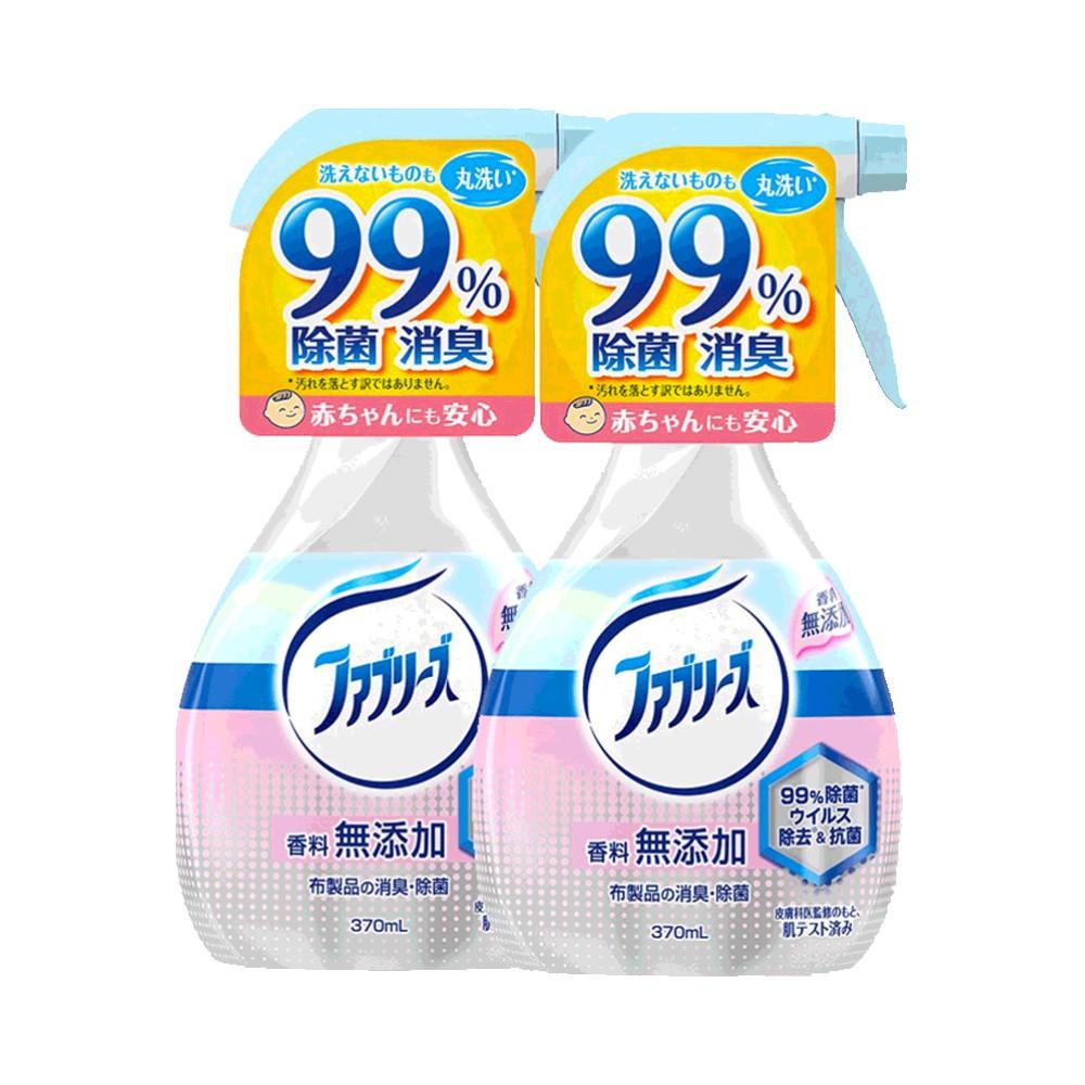 【Febreze】日本进口衣物除菌喷雾*2