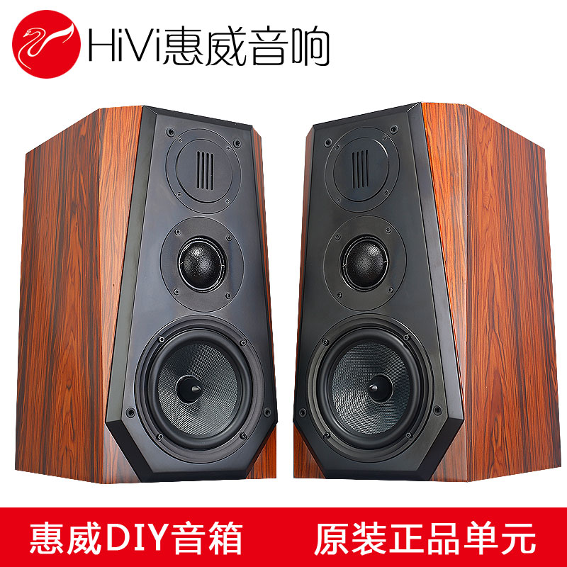 Hui Wei M3 High Fidelity DIY 3 1 Bookshelf Speaker 6 5 Inch Hifi Fever Audio