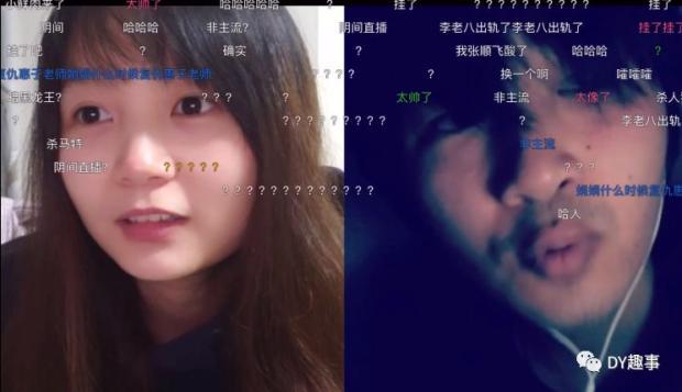 魏晨丶鹿晗和韩寒结合星主播PK吐槽女主播像G!