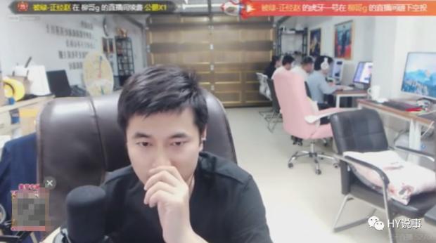 黑粉发起PK恶心虎牙集梦会长,会长吐槽活动赛制!