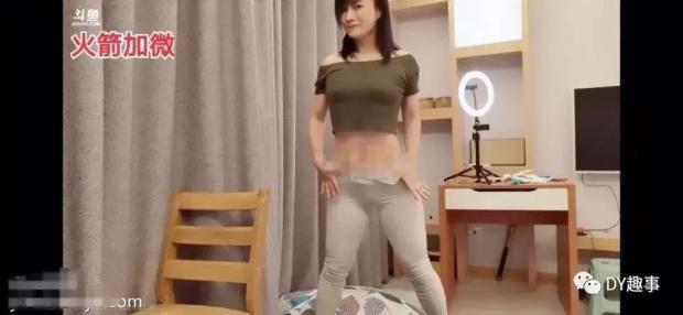 女主播高强度整活,刷礼物脱奶罩,飞船下内裤?