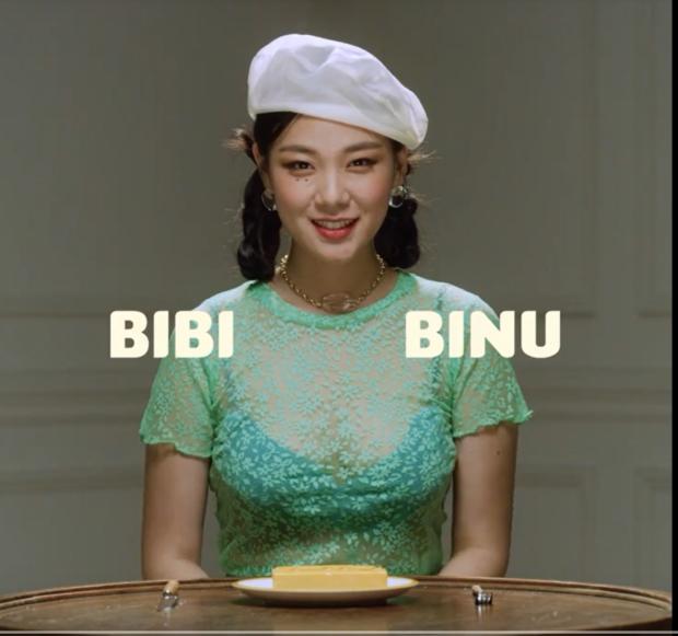 又可爱又出人意料韩国歌手rain公开了出道曲《肥皂》ASMR版的预告片