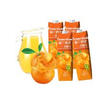 【福兰农庄】希腊原装进口橙汁1L*4大瓶