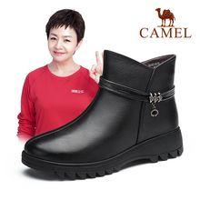 【骆驼】健足乐女鞋真皮加厚加绒短靴