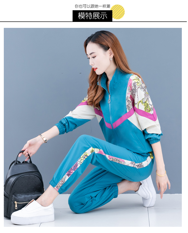 Clearance leisure sports suit women's spring and autumn 2020 new Korean version of the fashion color printing long sleeves thin two-piece set 49 Online shopping Bangladesh