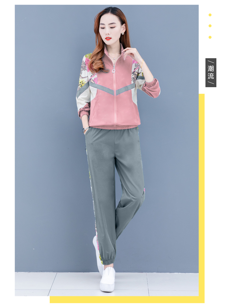 Clearance leisure sports suit women's spring and autumn 2020 new Korean version of the fashion color printing long sleeves thin two-piece set 54 Online shopping Bangladesh