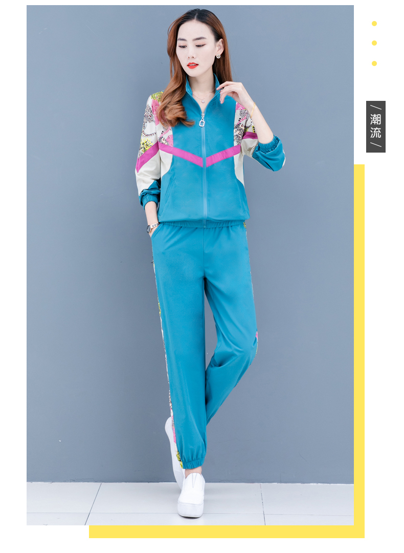 Clearance leisure sports suit women's spring and autumn 2020 new Korean version of the fashion color printing long sleeves thin two-piece set 50 Online shopping Bangladesh