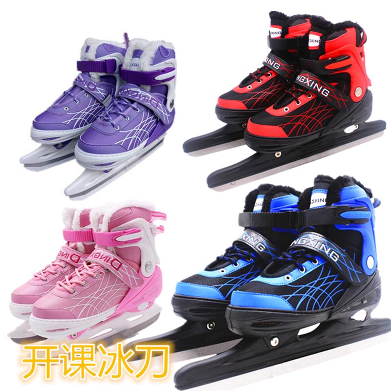 开课儿童冰鞋鞋冰刀鼎新码速滑鞋加毛a儿童球刀鞋速滑冰鞋伸缩冰刀