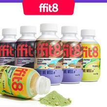 【买一送一】ffit8轻体代餐蛋白瓶奶昔