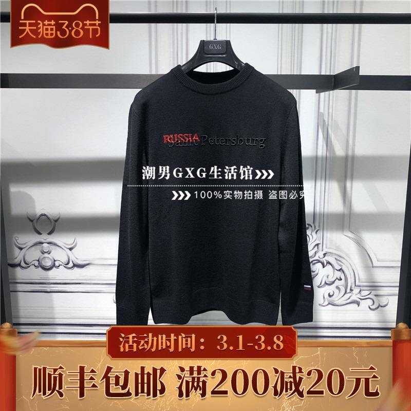 GXG Quần áo nam 2019 Trung tâm mua sắm mùa đông Cùng màu đen Chữ thêu cổ tròn Áo len nam dệt kim GY120643G - Áo len