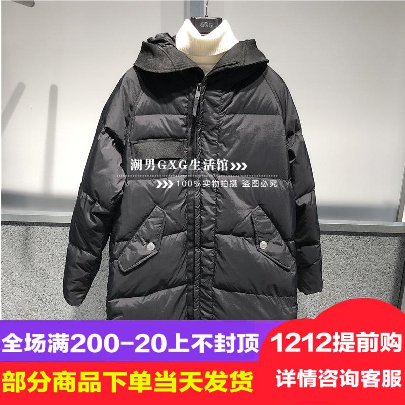当天发GXG男装2018冬商场同款青年黑色中长款连帽羽绒服GA111629G