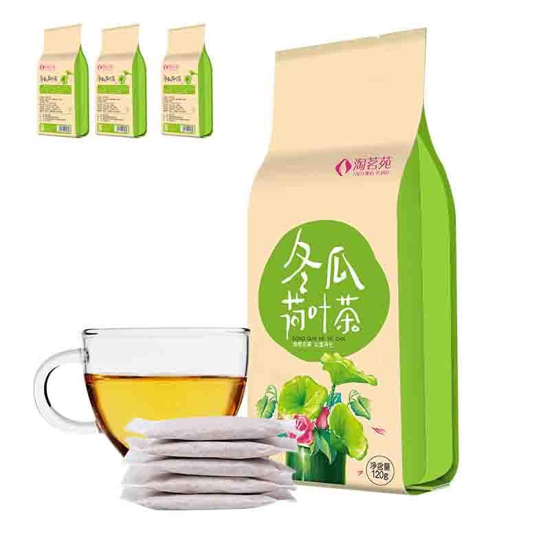淘茗苑3袋冬瓜荷叶茶 120克*3包 袋泡茶 干荷叶决明子 组合花草茶