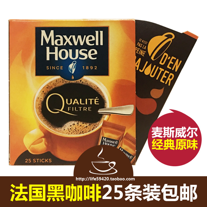 France Imported Maxwell House Maxwell Gold Coffee Powder