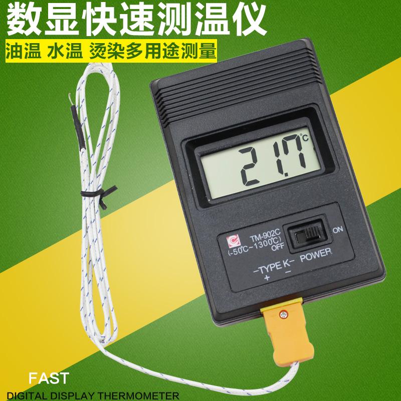 TM902C высокая температура быстро электронный температура инструмент количество сын температура стол промышленность температура стол термометр температура считать