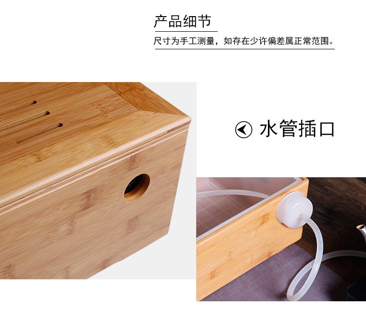 袋装水竹盒,袋装水专用盒,袋装水存储设备