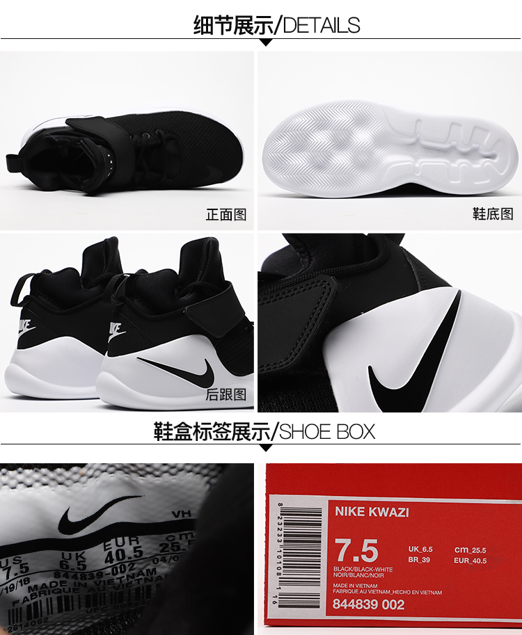 more photos 11ef0 5fe53 Nike men s shoes Kwazi back to the future breathable Oreo casual ...