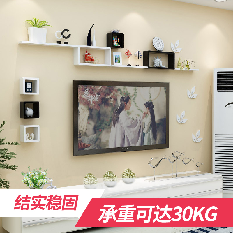 Wall shelf living room TV background wall decoration frame wall hanging creative lattice wall cabinet bedroom wall partition  sc 1 st  Ebuy7 & Wall shelf living room TV background wall decoration frame wall ...