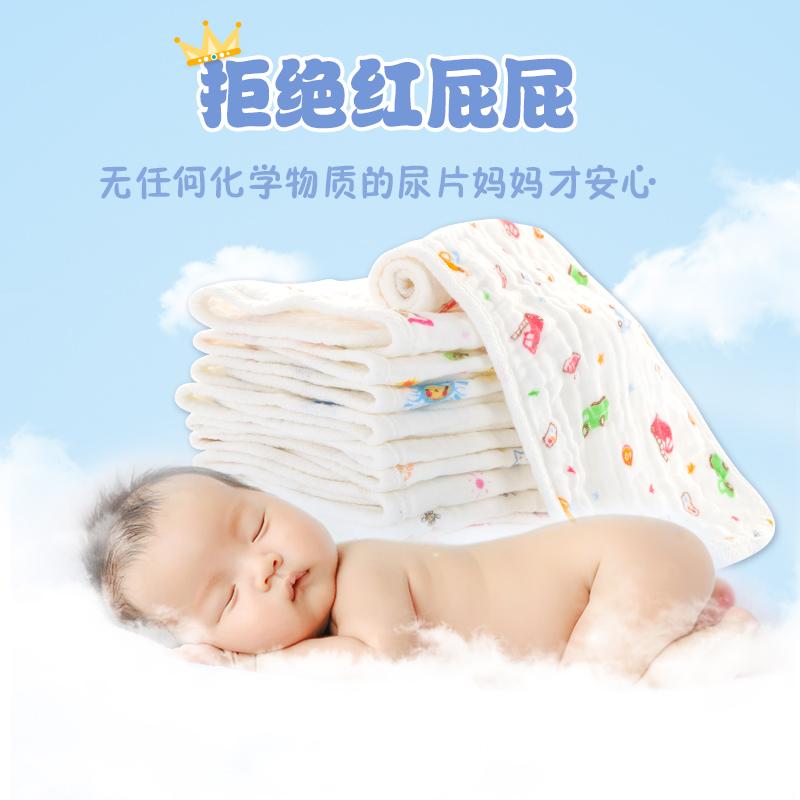 Ребенок подгузники утолщённый новые сырье ребенок хлопок марля подгузники стирающийся введение ребенок ткань осень и зима ребенок подгузники воздухопроницаемый