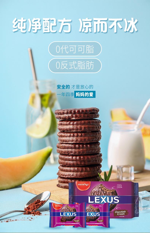 饼干界冰激凌 马来进口 马奇新新 巧克力涂层夹心饼干 200g*3袋 图3