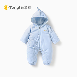 Tongtai autumn and winter new baby winter clothes cotton onesies 1-12 months men and women hooded baby romper romper