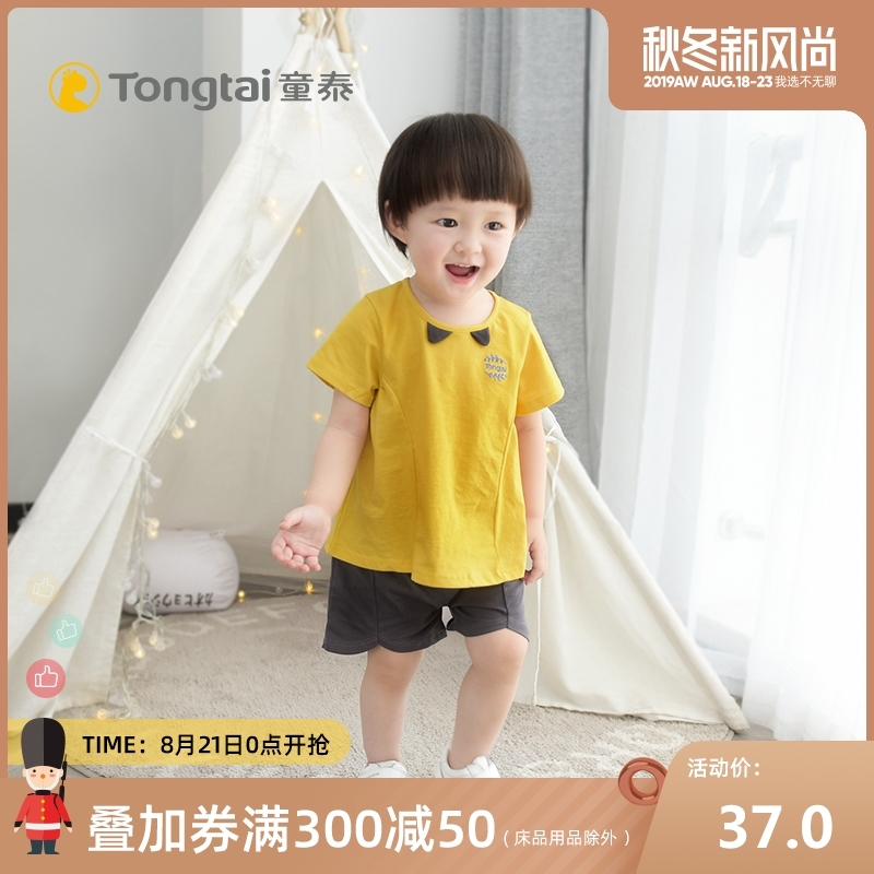 Tong Thai summer new baby cotton clothes short-sleeved suit 1-4 years old men and women Baby half-sleeved shorts two sets