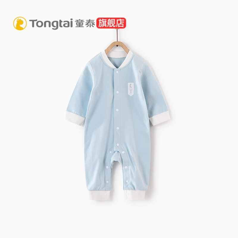 Tong Tai 19 autumn and Winter new baby clothes 1-12 months men and women baby clothes baby clothes off home Siamese